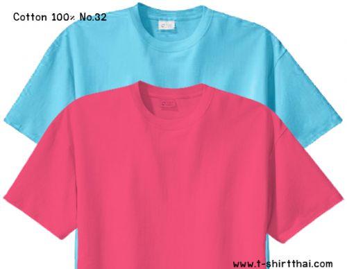 เสื้อตัวเปล่า เสื้อสีพื้น เสื้อยืด เสื้อพื้น