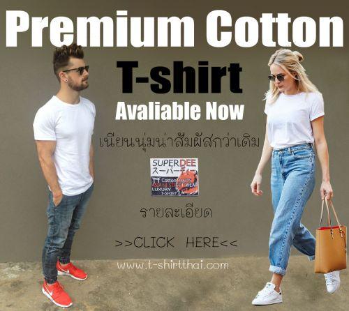 เสื้อยืด คอตตอน คุณภาพดี เกรดพรีเมียม นุ่ม ฟู ระบายเหงื่อดี  ใส่สบายตลอดวัน supersoft t-shirt supersoft cotton premium cotton tshirt
