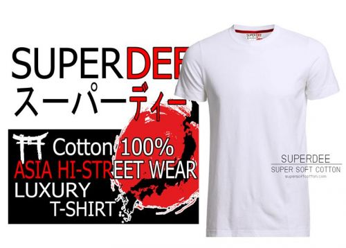 supersoftcotton.com