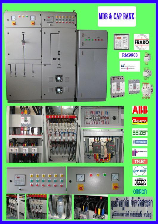 Mul-02 A C Transformer Wiring Diagram on
