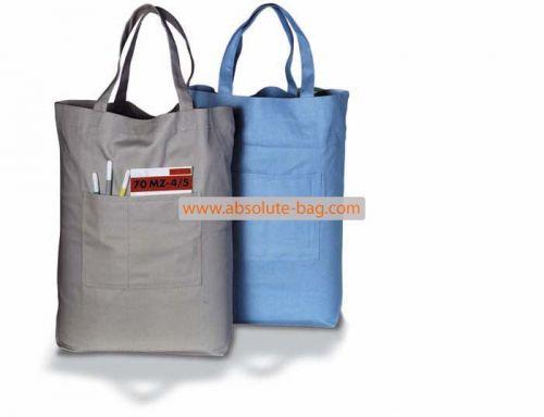 กระเป๋าช็อปปิ้ง รับผลิตกระเป๋าช็อปปิ้ง ab-9-5050