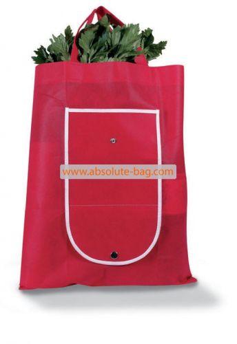 กระเป๋าช็อปปิ้ง รับทำกระเป๋าช็อปปิ้ง ab-9-5051