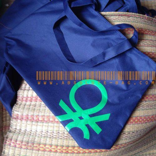กระเป๋าช็อปปิ้ง ของชำร่วย ab-9-5176