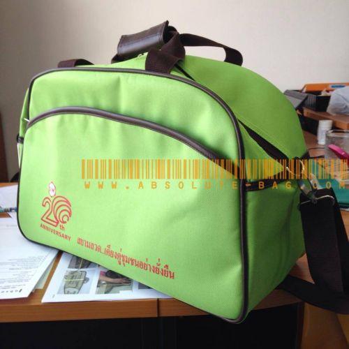 กระเป๋าเดินทาง ออกแบบกระเป๋าเดินทาง ab-3-5194