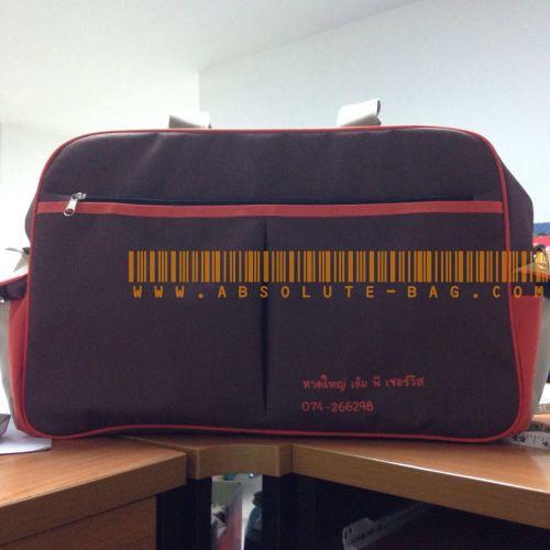 กระเป๋าเดินทาง ของขวัญ ab-3-5242