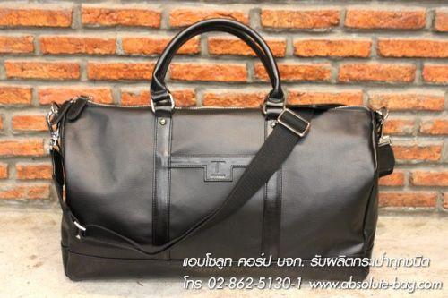 กระเป๋าเดินทาง ร้านกระเป๋าเดินทาง ac-2001