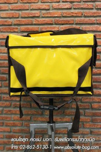 กระเป๋าเก็บความเย็น พรีเมี่ยม ac-2021