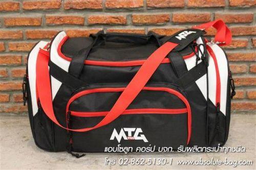 กระเป๋าเดินทาง กระเป๋าเดินทางพรีเมี่ยม ac-2083