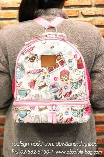 กระเป๋าเก็บความเย็น ขายกระเป๋าเก็บความเย็น ac-2095