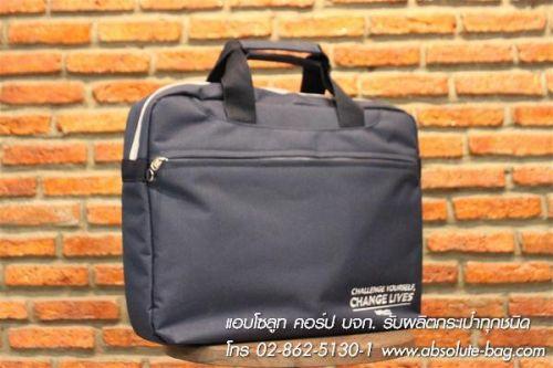 กระเป๋าโน๊ตบุ๊ค แหล่งขายส่งกระเป๋าโน๊ตบุ๊ค ac-2081