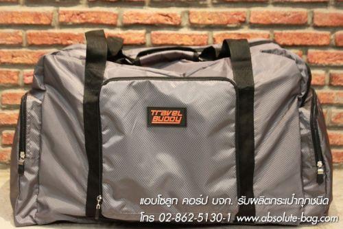 กระเป๋าเดินทาง โรงงานกระเป๋าเดินทาง ac-2113