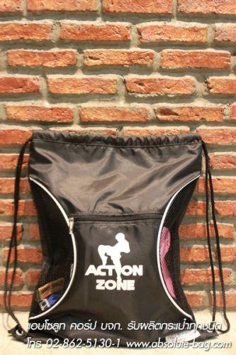 กระเป๋าหูรูด โรงงานกระเป๋าหูรูด ac-2130