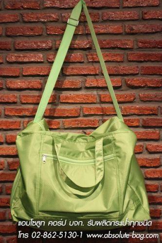 กระเป๋าเดินทาง ซื้อกระเป๋าเดินทาง ac-2157