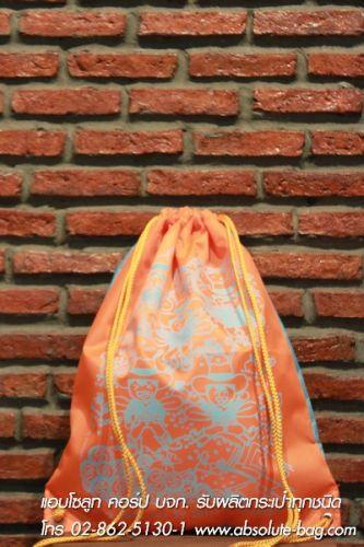 กระเป๋าหูรูด โรงงานผลิตกระเป๋าหูรูด ac-2163