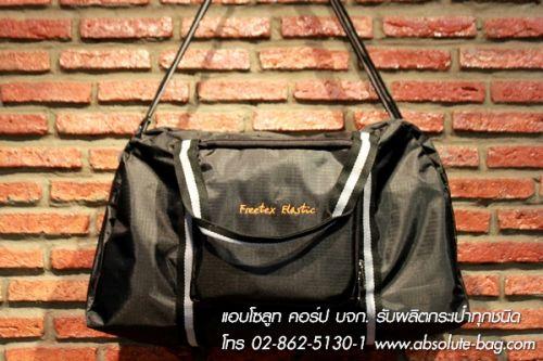 กระเป๋าเดินทาง โรงงานเย็บกระเป๋าเดินทาง ac-2219