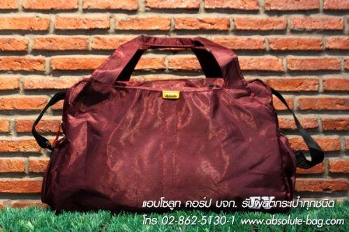 กระเป๋าเดินทาง แหล่งขายส่งกระเป๋าเดินทาง ac-2291