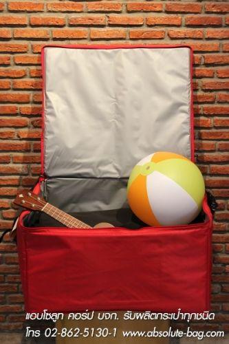 กระเป๋าเก็บความเย็น กระเป๋าเก็บความเย็นพรีเมี่ยม ac-2338