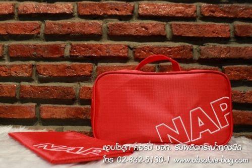 กระเป๋าใบเล็ก กระเป๋าพรีเมี่ยมใบเล็ก ac-2237