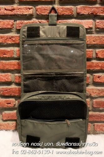 กระเป๋าใบเล็ก กระเป๋าใบเล็กราคาส่ง ac-2252