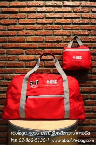 กระเป๋าเดินทาง เว็บขายกระเป๋าเดินทาง ac-2276