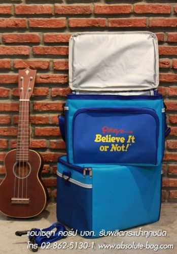 กระเป๋าเก็บความเย็น กระเป๋าเก็บความเย็นราคาส่ง ac-2273