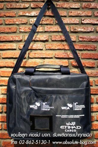 กระเป๋าโน๊ตบุ๊ค เว็บขายกระเป๋าโน๊ตบุ๊ค ac-2277