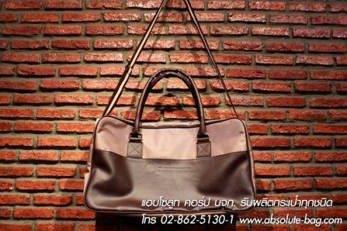 กระเป๋าเดินทาง ร้านขายส่งกระเป๋าเดินทาง ac-2260