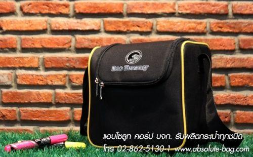 กระเป๋าเก็บความเย็น ซื้อกระเป๋าเก็บความเย็น ac-2296