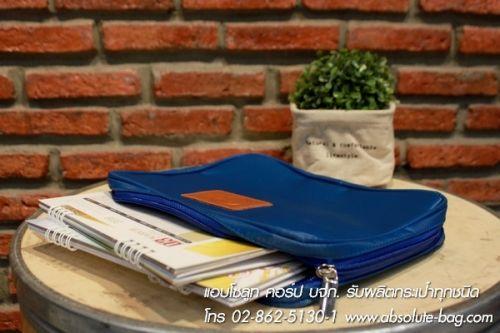 กระเป๋าใบเล็ก โรงงานกระเป๋าใบเล็ก ac-2303