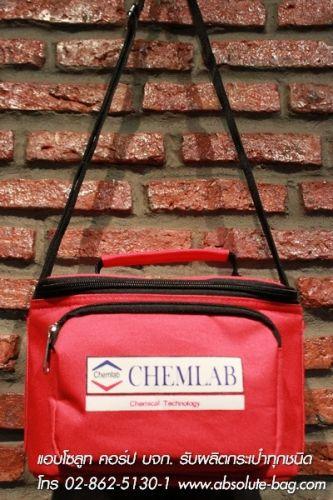 กระเป๋าเก็บความเย็น โรงงานผลิตกระเป๋าเก็บความเย็น ac-2235