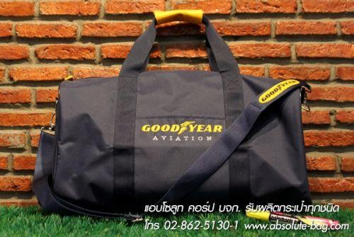 กระเป๋าเดินทาง ออกแบบกระเป๋าเดินทาง ac-2274