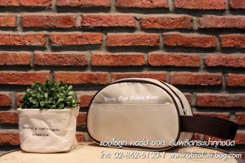 กระเป๋าใบเล็ก แหล่งขายส่งกระเป๋าใบเล็ก ac-2369