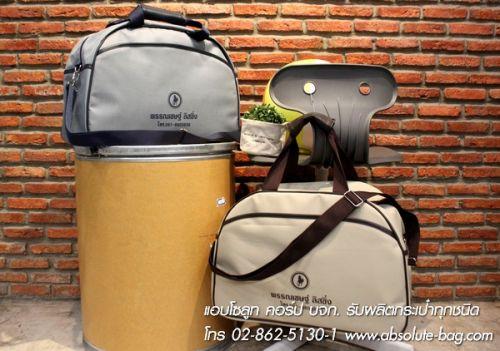กระเป๋าเดินทาง จำหน่ายกระเป๋าเดินทาง ac-2347