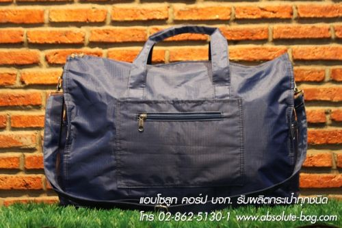 กระเป๋าเดินทาง สั่งทำกระเป๋าเดินทาง ac-2282