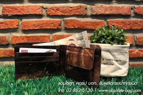 กระเป๋าเงินผู้ชาย ขายกระเป๋าเงินผู้ชาย ac-2383
