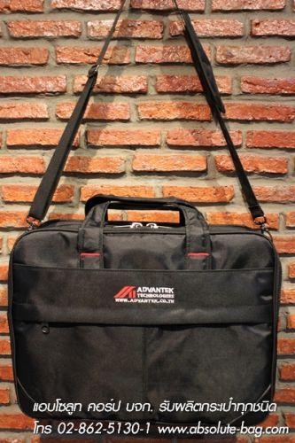 กระเป๋าโน๊ตบุ๊ค ร้านขายส่งกระเป๋าโน๊ตบุ๊ค ac-2390
