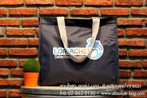 กระเป๋าเก็บความเย็น โรงงานเย็บกระเป๋าเก็บความเย็น ac-2400