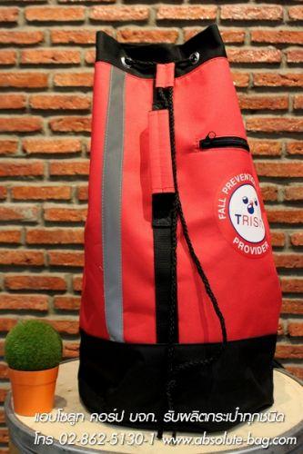 กระเป๋าหูรูด เว็บขายกระเป๋าหูรูด ac-2393