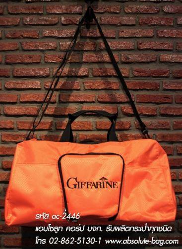 กระเป๋าเดินทาง ผู้ผลิตกระเป๋าเดินทาง ac-2446