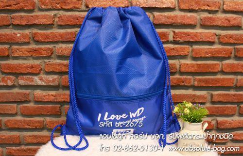 กระเป๋าหูรูด ออกแบบกระเป๋าหูรูด ac-2675