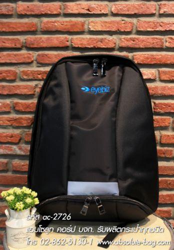 กระเป๋าโน๊ตบุ๊ค จำหน่ายกระเป๋าโน๊ตบุ๊ค ac-2726
