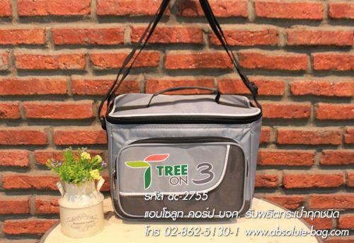 กระเป๋าเก็บความเย็น สั่งผลิตกระเป๋าเก็บความเย็น ac-2755