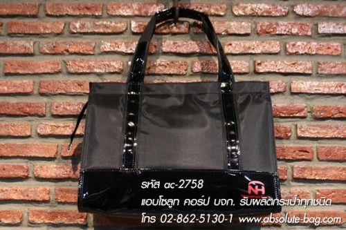 กระเป๋าเก็บความเย็น ของขวัญ ac-2758