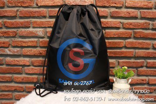 กระเป๋าหูรูด ผู้ผลิตกระเป๋าหูรูด ac-2767