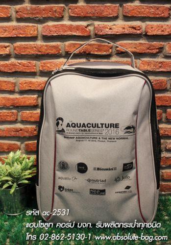 กระเป๋าเป้ผู้ชาย ออกแบบกระเป๋าเป้ผู้ชาย ac-2531