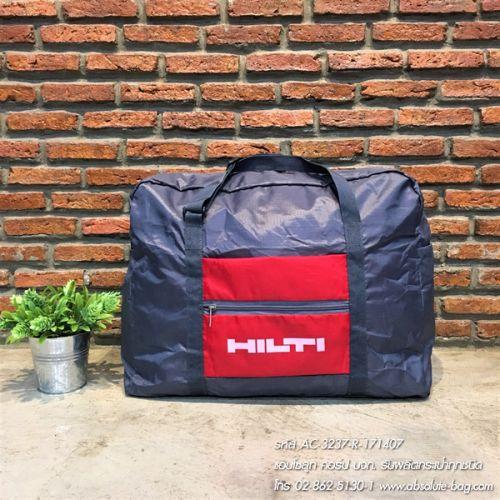 กระเป๋าเดินทาง ร้านขายส่งกระเป๋าเดินทาง ac-3237
