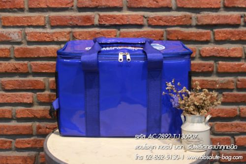 กระเป๋าเก็บความเย็น ขายกระเป๋าเก็บความเย็น ac-2892