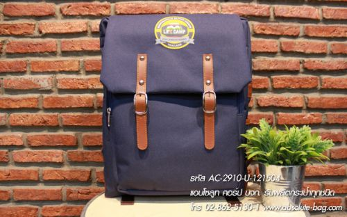 กระเป๋าเป้ ซื้อกระเป๋าเป้ ac-2910
