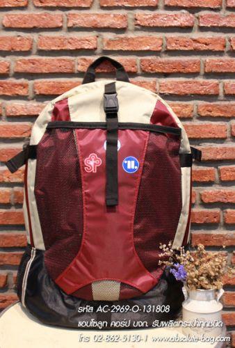 กระเป๋าเป้ โรงงานเย็บกระเป๋าเป้ ac-2969