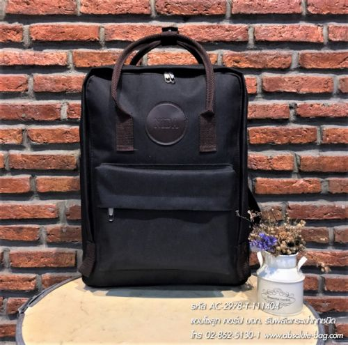 กระเป๋าเป้ แหล่งขายส่งกระเป๋าเป้ ac-2978